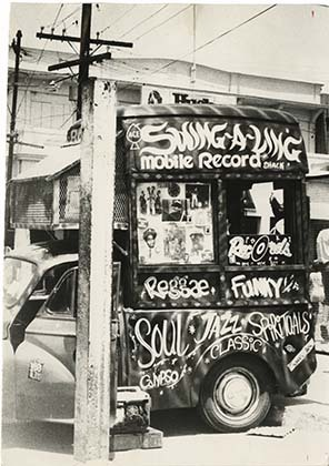 d_0006646_mobile_record_shack_downtown.jpg