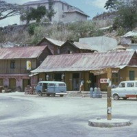 7 Cave Valley Square St. Ann (1977).jpg